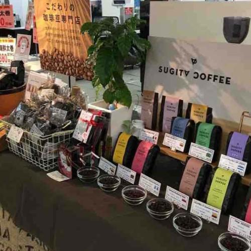 百貨店でのコーヒー豆販売