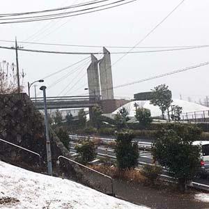 平群 雪 交通渋滞 通行止め
