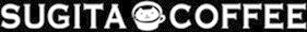 すぎた珈琲【自家焙煎専門】スペシャルティコーヒー