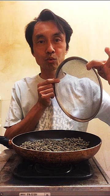 フライパン珈琲焙煎の道具