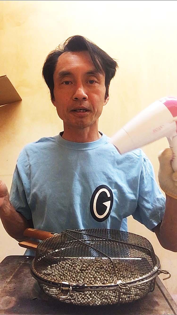 銀杏煎り器で珈琲焙煎